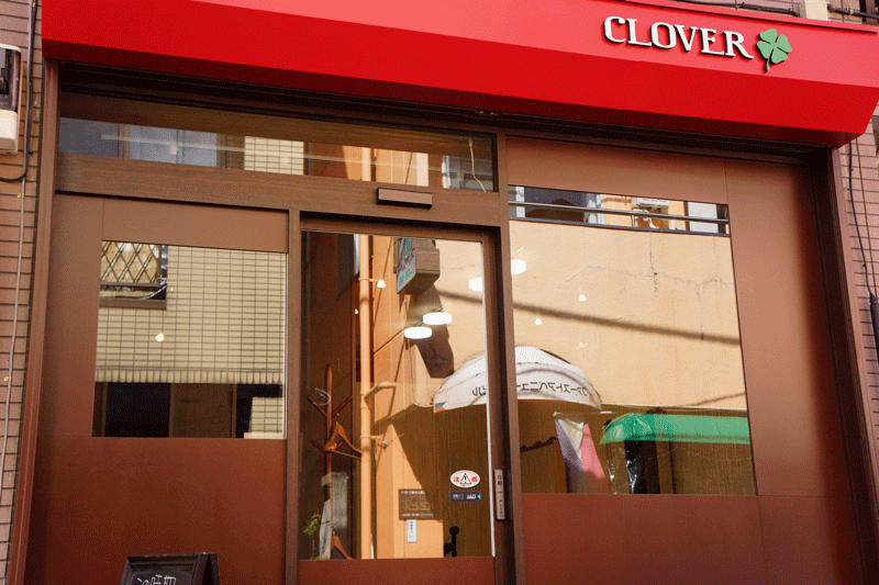 クローバー美容室