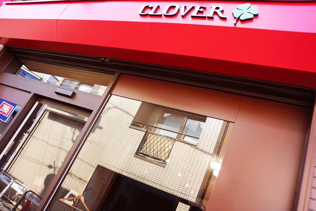 クローバー美容室入口